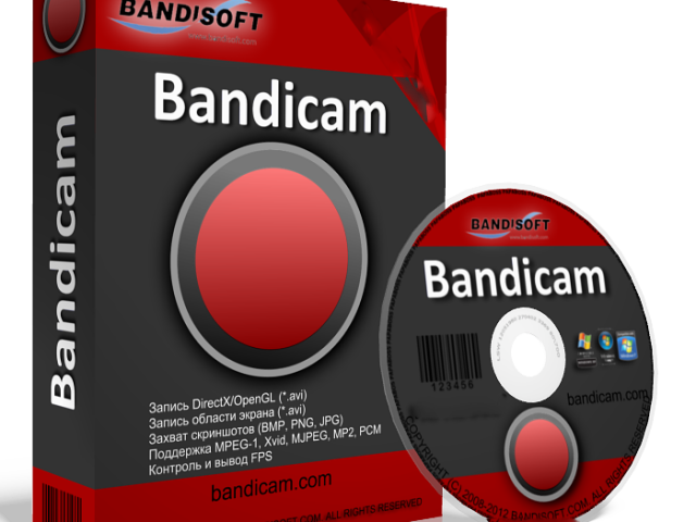 Bandicam Crack v4.6.2.1699 + Keygen Download [Latest]