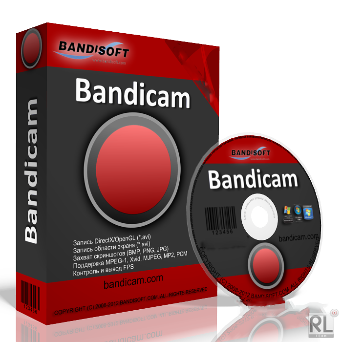Bandicam cracked
